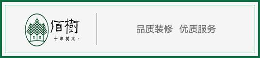 佰树新万博会员登录