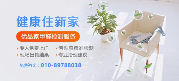 优品家北京装修网